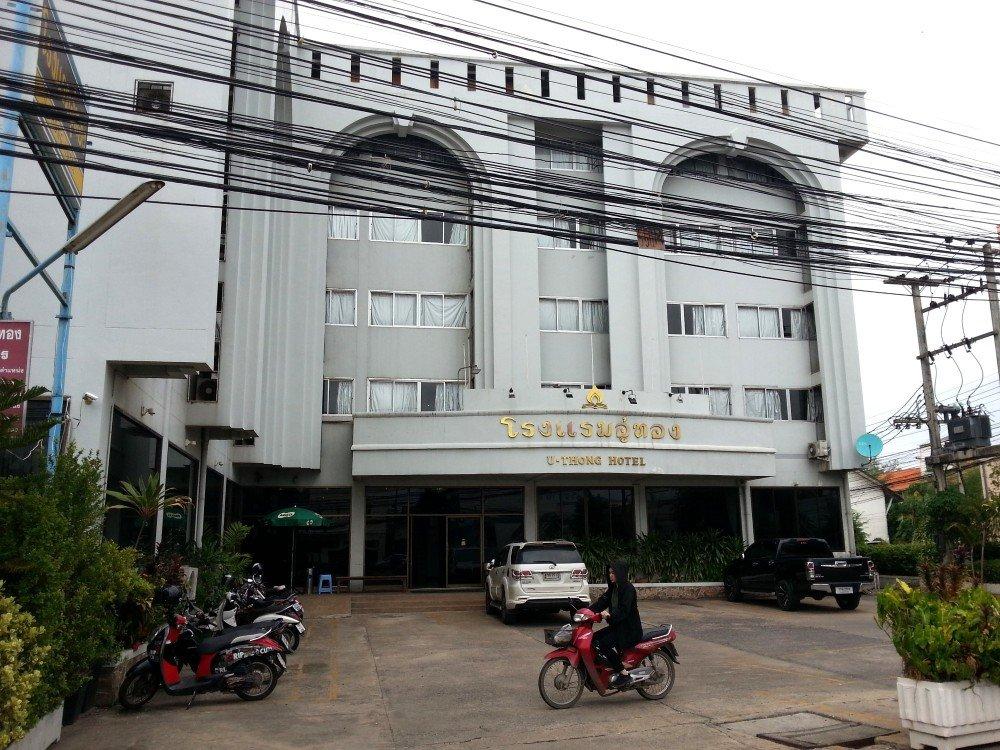 U-Thong Hotel in Phitsanulok