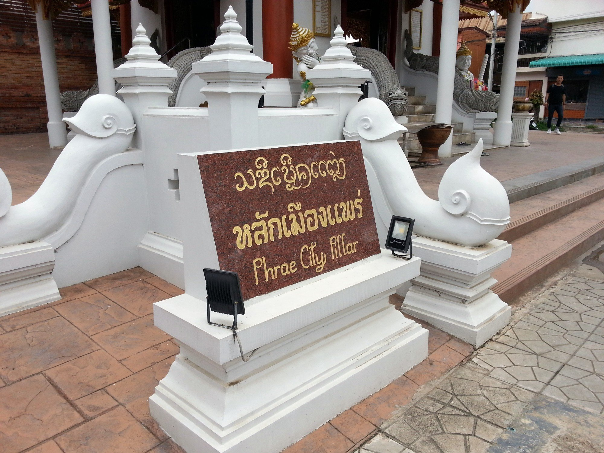 Phrae City Pillar Shrine