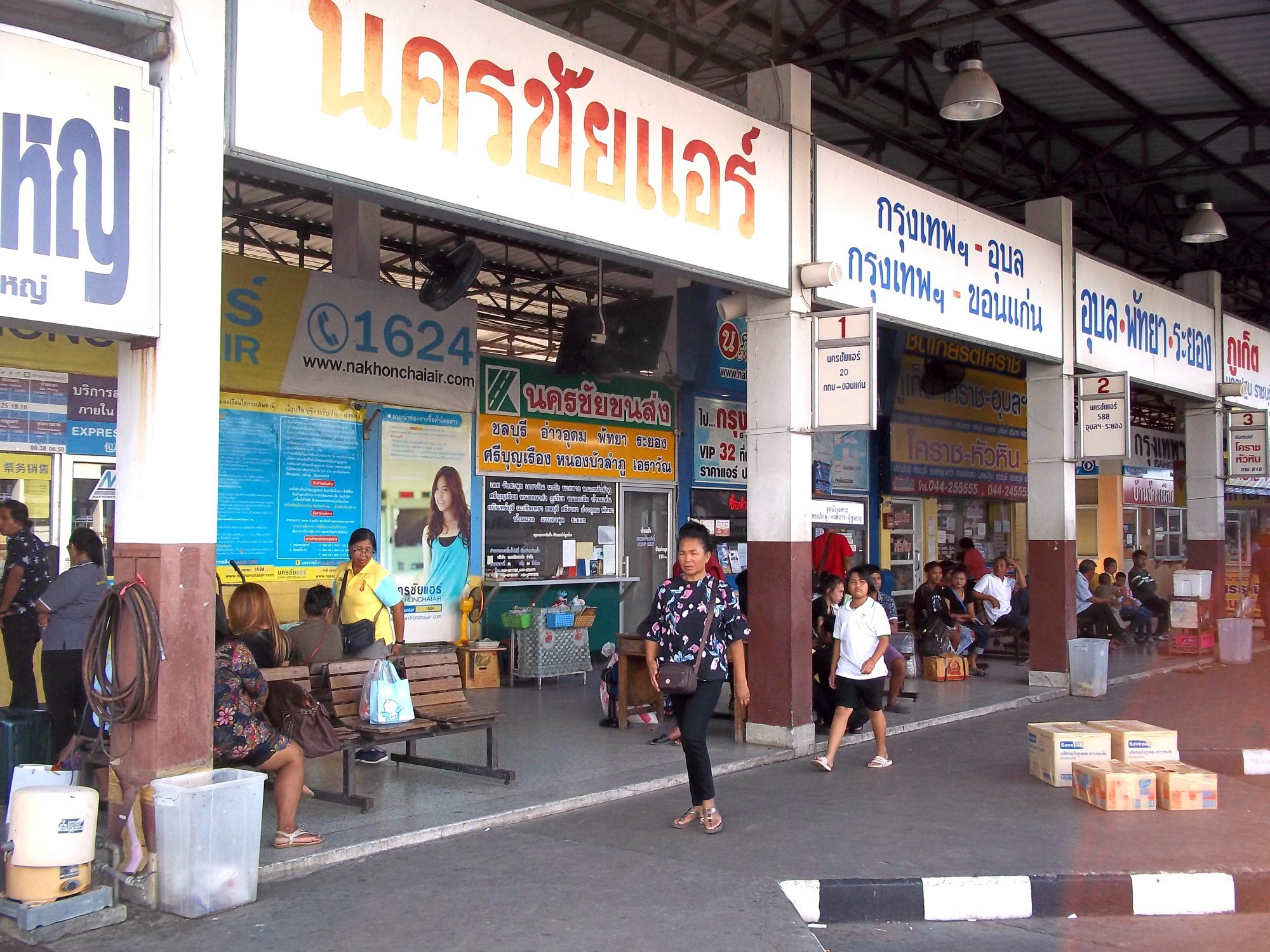 Ticket offices at Nakhon Ratchasima Bus Terminal 2
