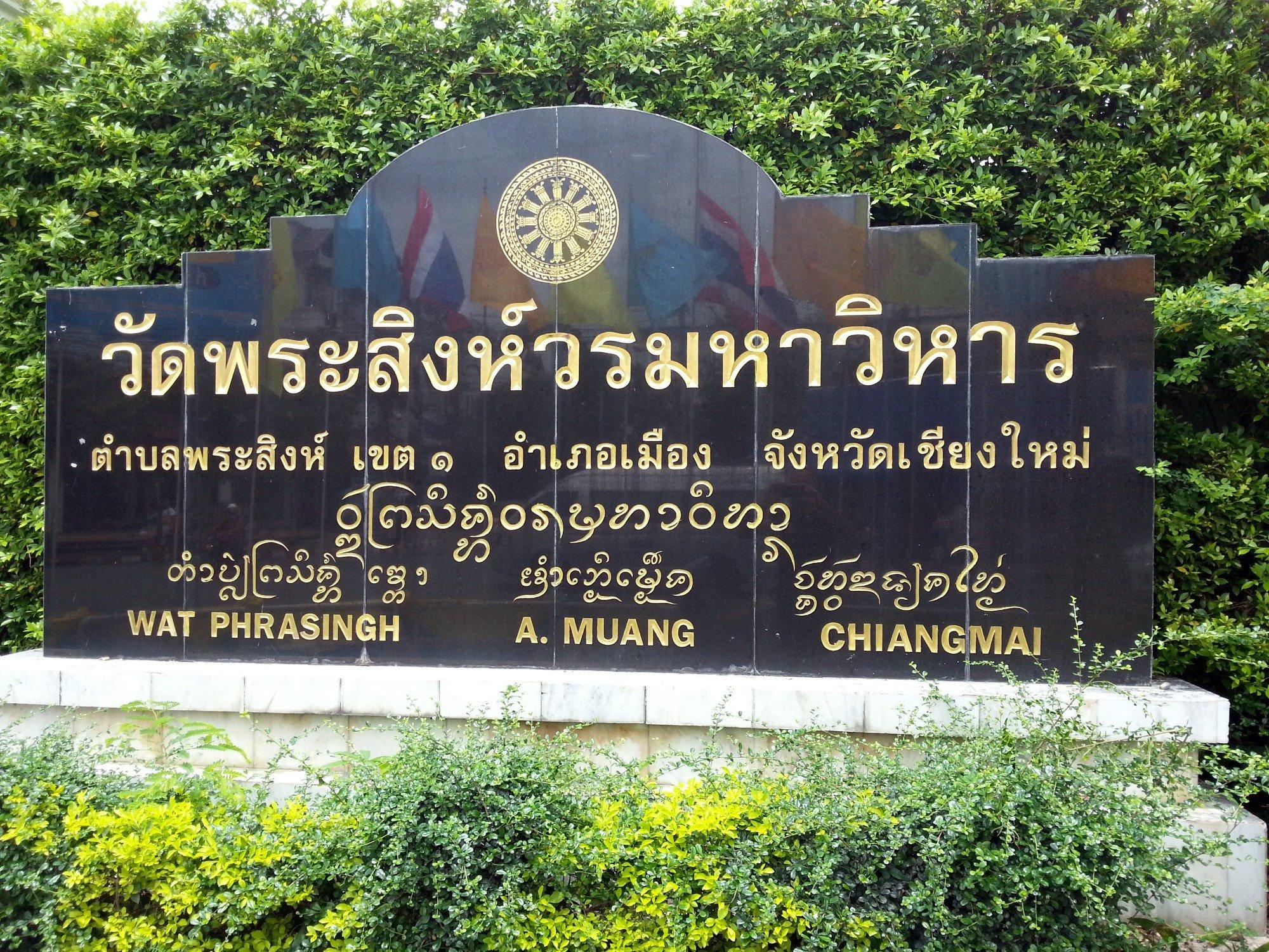 Wat Phra Singh in Chiang Mai
