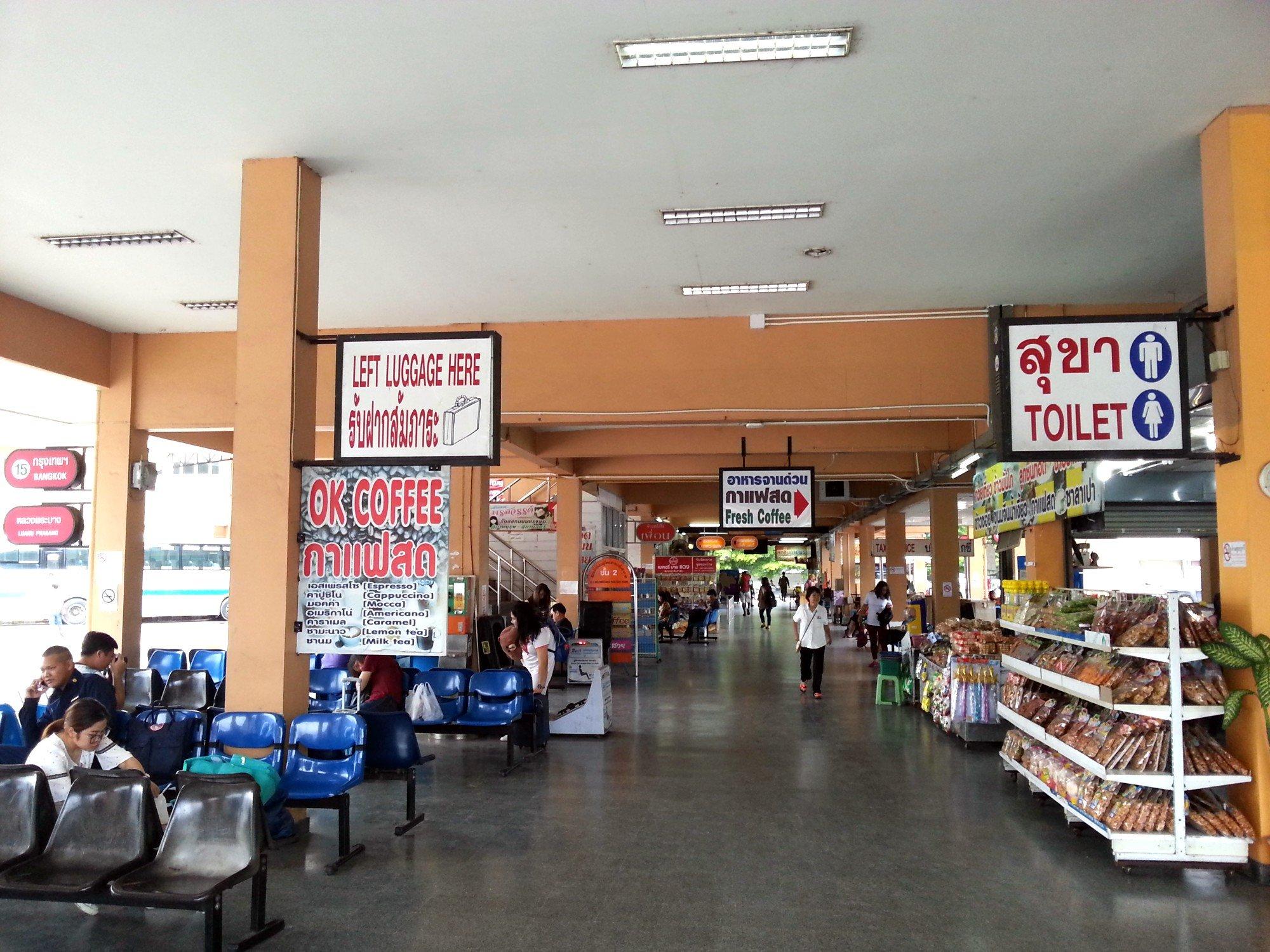 Facilities at Chiang Mai Bus Terminal 3