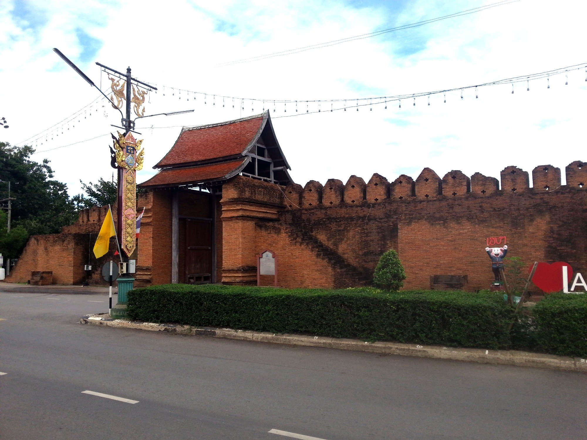 Lamphun City Walls