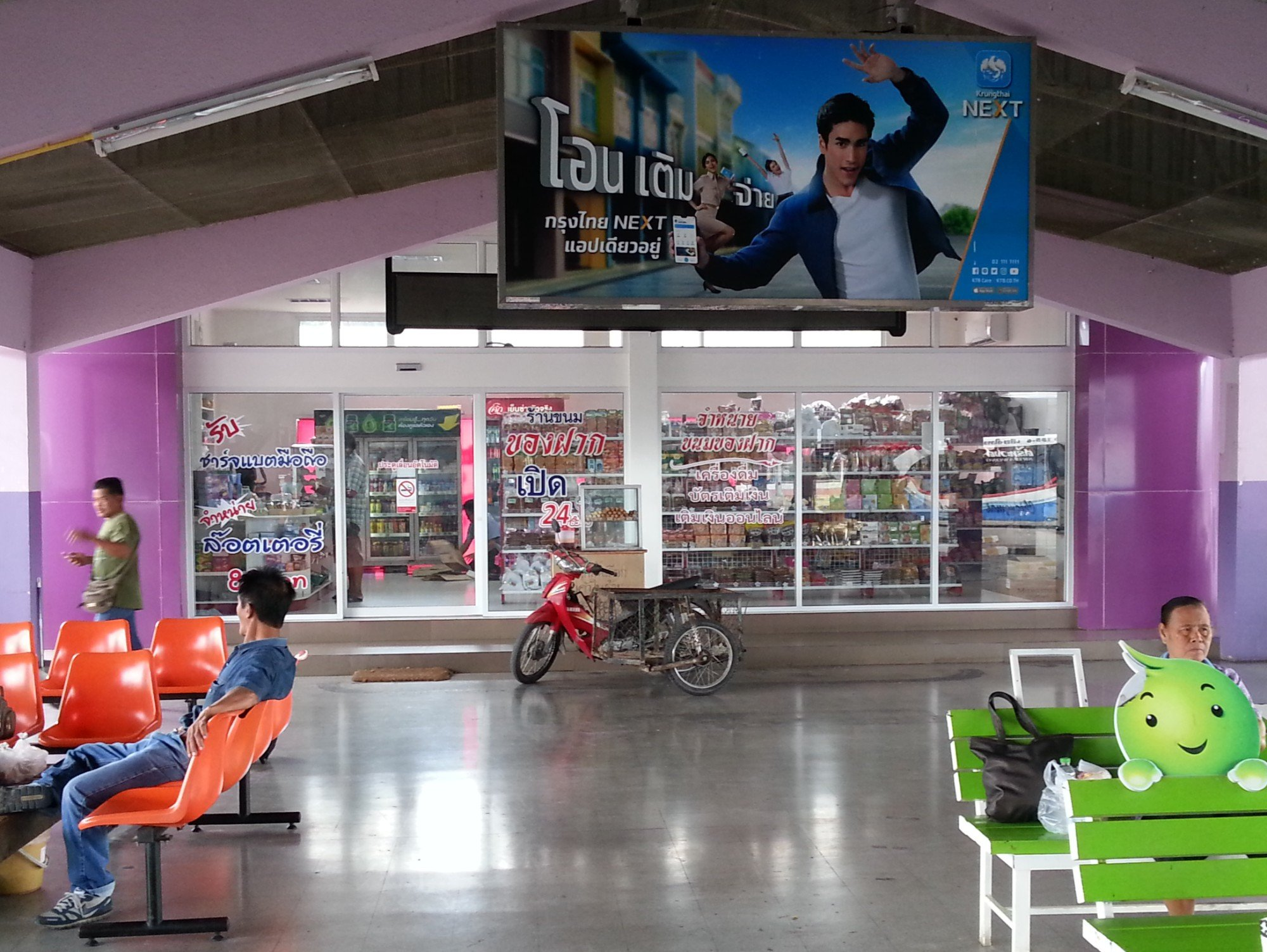 Shop at Tak Bus Terminal