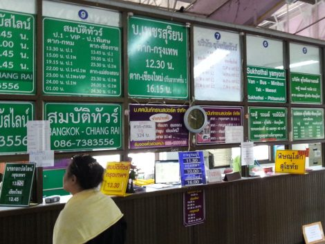Ticket offices at Tak Bus Terminal