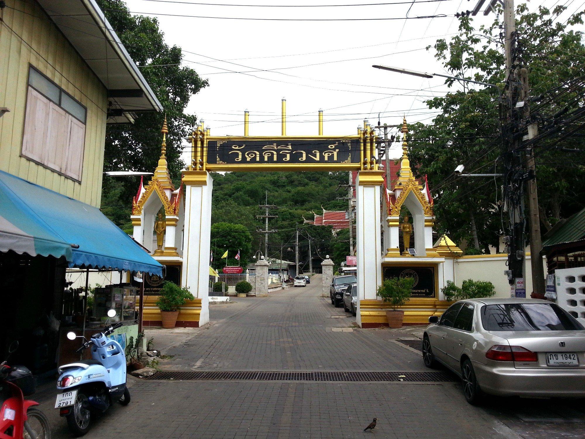 Entrance to Wat Khiriwong