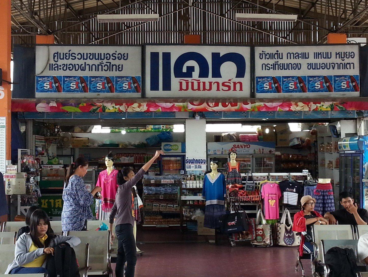 Shop at Lampang Bus Station