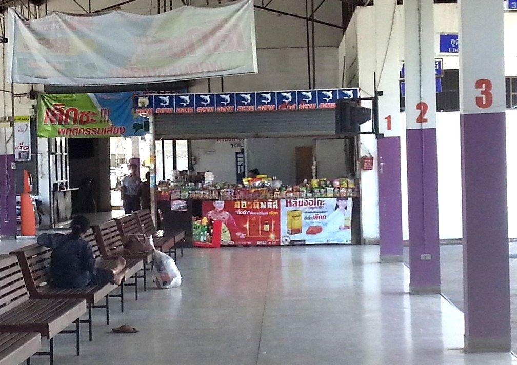 Shop at Lamphun Bus Station
