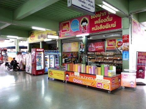 Shop at Nakhon Sawan Bus Terminal