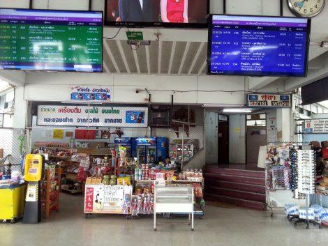 Shop at Uttaradit Bus Terminal