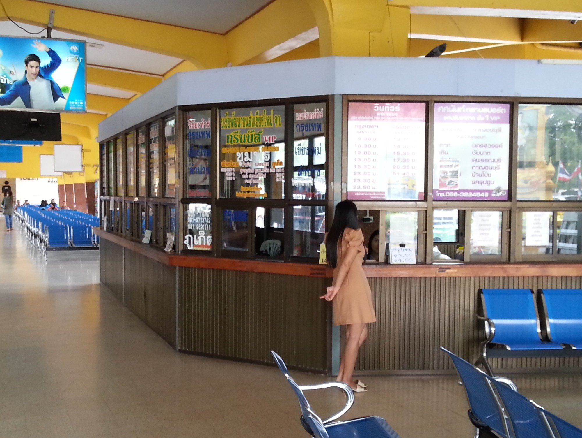 Ticket offices at Kamphaeng Phet Bus Terminal