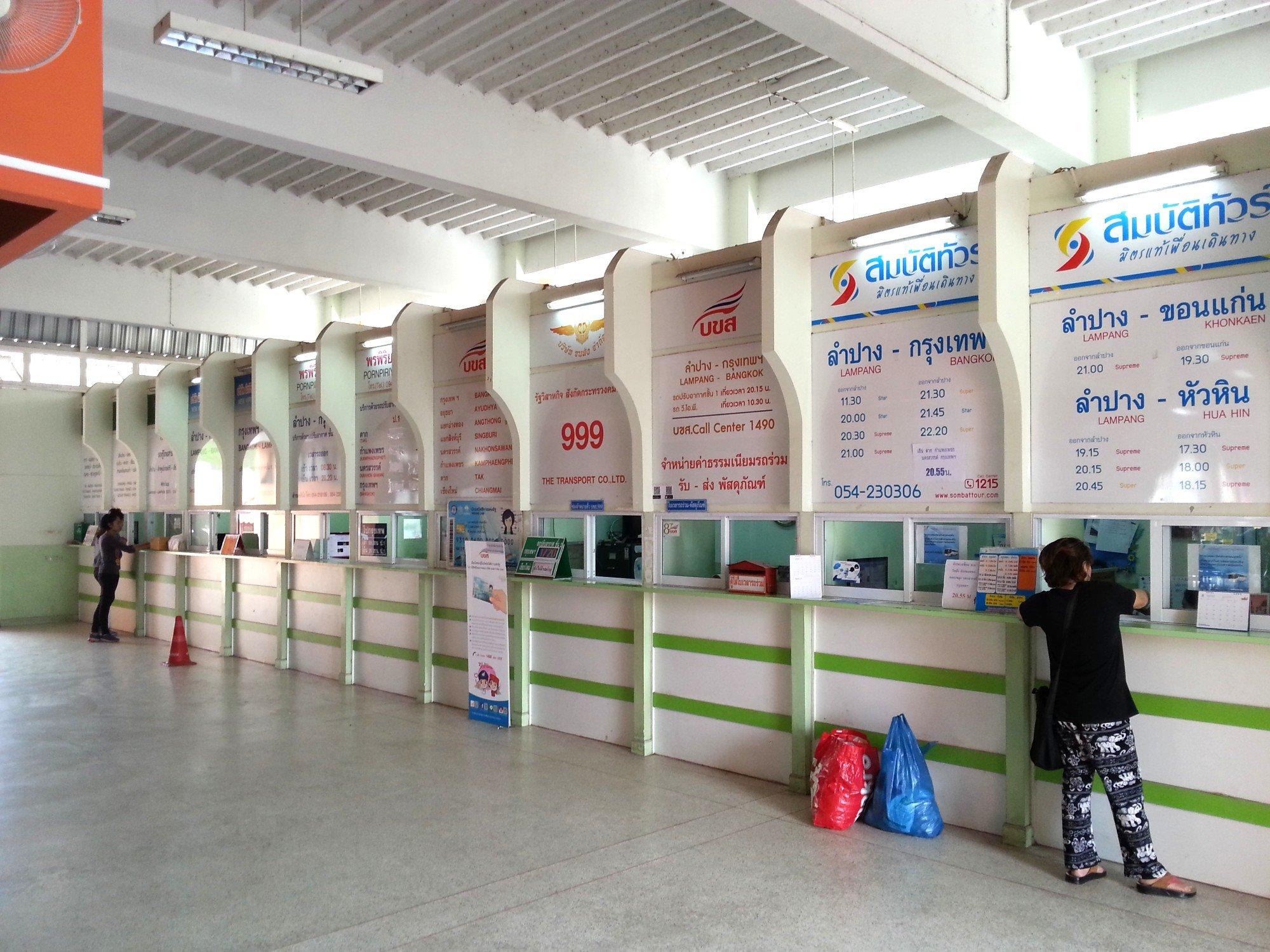 Ticket offices at Lampang Bus Station