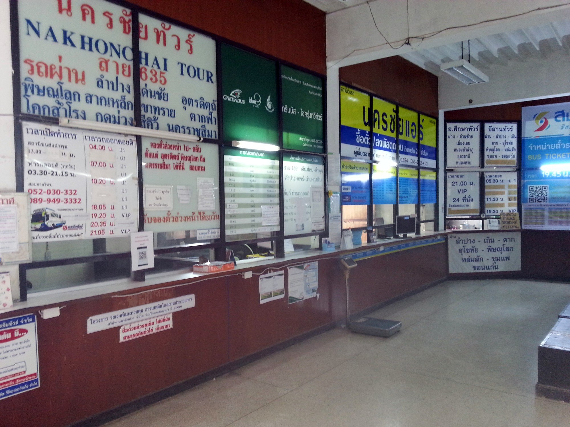 Ticket offices at Lamphun Bus Station
