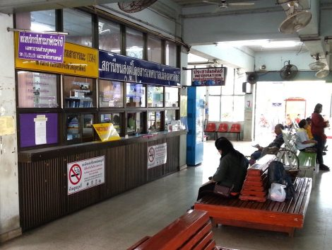 Ticket offices at Uttaradit Bus Terminal