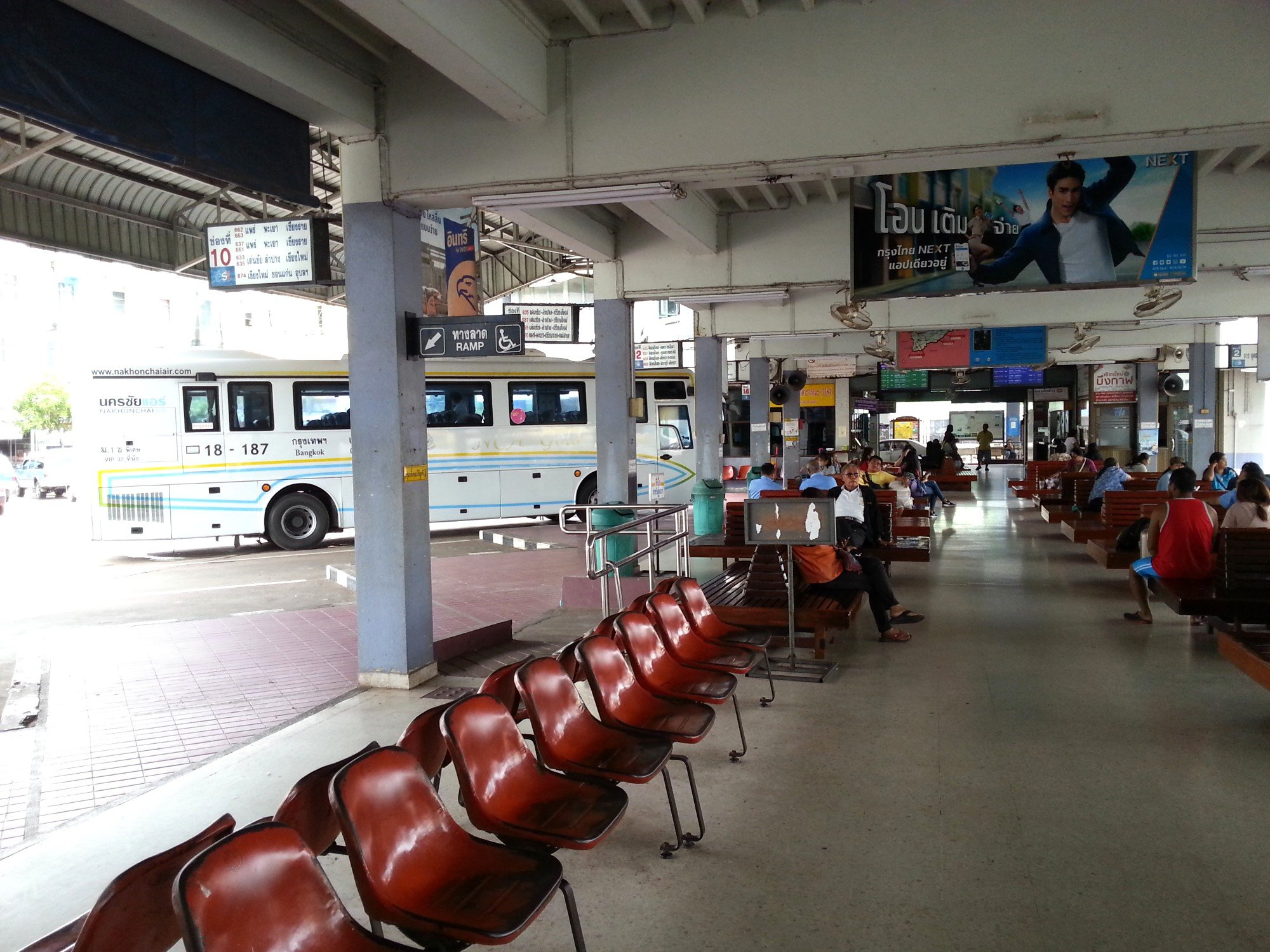 Waiting area at Uttaradit Bus Terminal