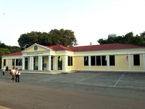 Lumphini Park Library