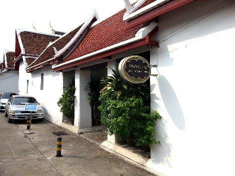 Sunthorn Phu Museum in Bangkok