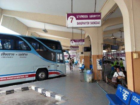 Inside Phitsanulok Bus Terminal 1