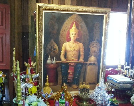 Portrait of King Mangrai at Wat Mung Muang