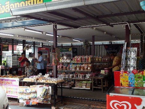 Shop at Phitsanulok Bus Terminal 1