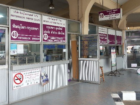 Ticket offices at Phitsanulok Bus Terminal 1