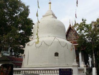 Chedi at Wat Kanma Tuyaram