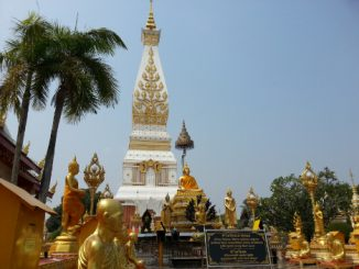 Wat Phra That Phanom is one of the most famous temples in Thailand