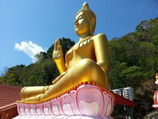 Wat Khao Rang in Koh Samui