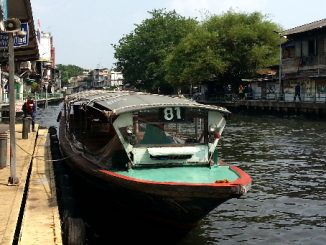The Khlong Saen Saep canal boat service is one of Bangkok's public transport systems